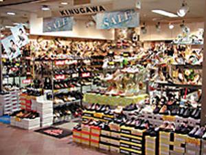 絹川靴店 - 博多駅地下街