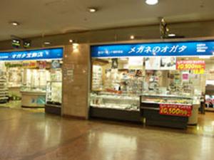 オガタ宝飾店