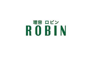 理容ロビン