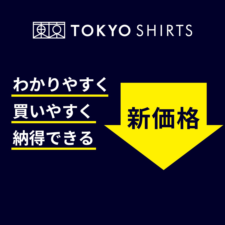 tokyo-shirts-202103