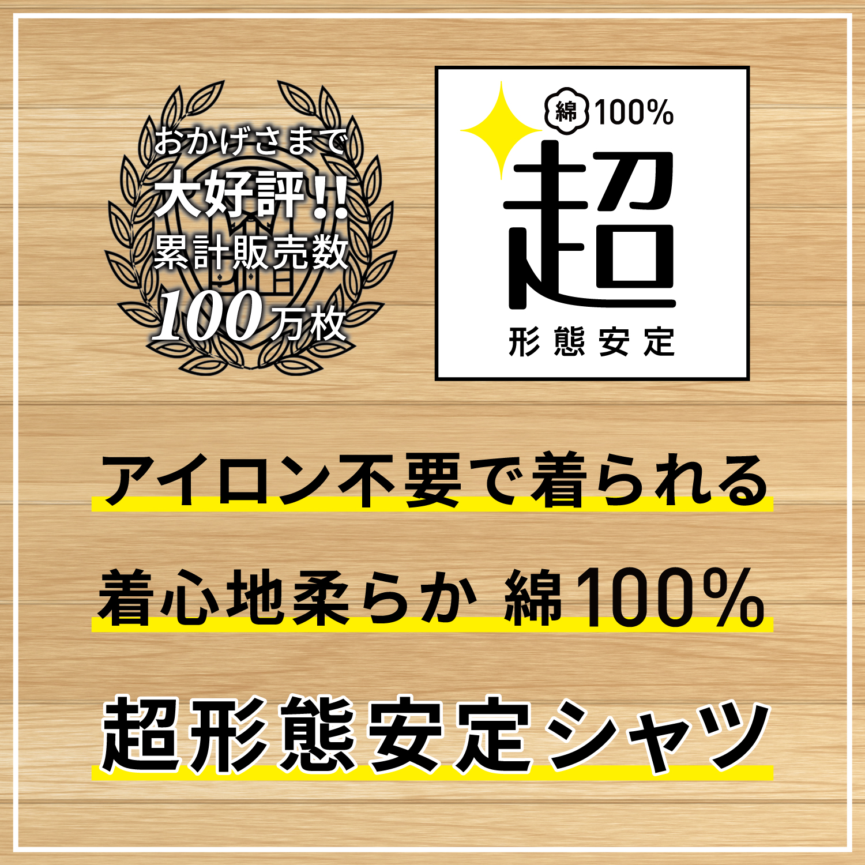 brick-house-cho-keitai-202109